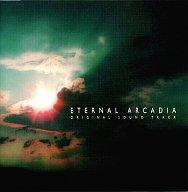 エターナルアルカディア オリジナル サウンドトラック
