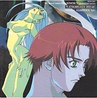 銀装騎攻オーディアン オリジナル・サウンドトラック Vol.1