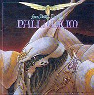 聖戦士ダンバイン PALLADIUM(1988年版)
