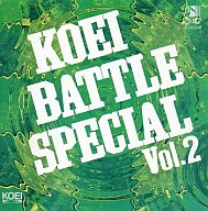 KOEI BATTLE SPECIAL VOL.2