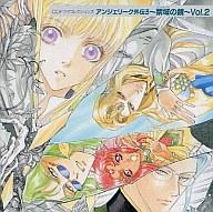 ドラマCD アンジェリーク外伝3 禁域の鏡 Vol.2
