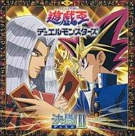 遊戯王デュエルモンスターズ オリジナルサウンドトラック 決闘II