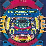 The Pachinko Music From Sankyo~Fever Wars~