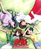 OVA「恋姫」テーマソングコレクション/歌 寺田はるひ他