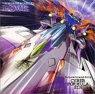 新世紀GPXサイバーフォーミュラSIN オリジナルサウンドトラック Vol.2 「LOVE」