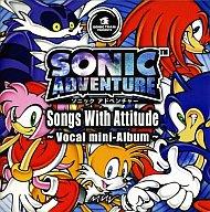 ソニック・アドベンチャーSongs With Attitude Vocal Mini Album