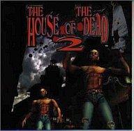 ザ・ハウス・オブ・ザ・デッド 2 オリジナルサウンドトラック