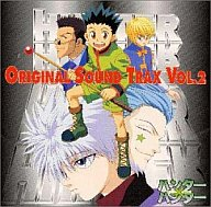 ハンター×ハンター オリジナルサウンドトラック 2