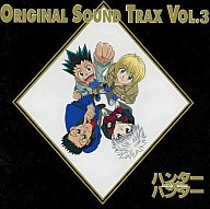 HUNTER×HUNTER オリジナル・サウンドトラック Vol.3