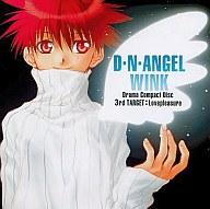 D・N・ANGEL WINK 3rd TARGET~LovePleasure