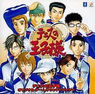 テニスの王子様 オリジナルゲーム サウンドトラック+