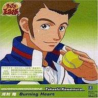 河村隆(テニスの王子様) / THE BEST OF SEIGAKU PLAYERS 3