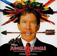 ジャングル2 ジャングル オリジナルサウンドトラック