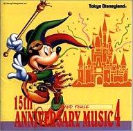 東京ディズニーランド 15thアニバーサリー・ミュージック4 グランドフィナーレ