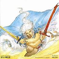 ファイナル・ファンタジー3 悠久の風伝説