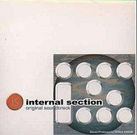 「イズ インターナル・セクション」オリジナル・サウンドトラック