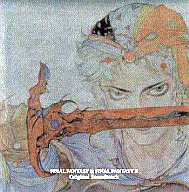 FINAL FANTASY I・II オリジナル・サウンドトラック