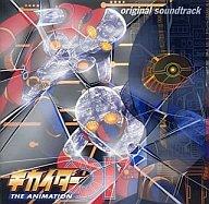 キカイダー01 THE ANIMATION オリジナルサウンドトラック