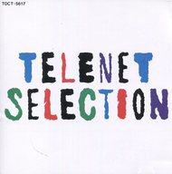TELENET SELECTION ゲーム・ミュージック