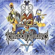 「KINGDOM HEARTS」オリジナル・サウンドトラック