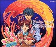 http://www.suruga-ya.jp/pics/boxart_m/120008293m.jpg
