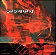 ガサラキ イメージアルバム メトセラの七つの刻印