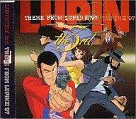 ルパン三世のテーマ'97 THEME FROM LUPIN III'97