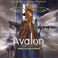 「アヴァロン」オリジナル・サウンド・トラック