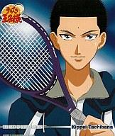 橘桔平 / THE BEST OF RIVAL PLAYERS 1