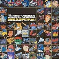 超ロボット生命体 トランスフォーマー マイクロン伝説 ORIGINAL SOUNDTRACK SOUND OF EVOLUTION VOL.1
