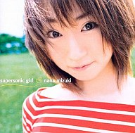 水樹奈々 / supersonic girl[初回限定盤]
