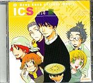 ドラマCD/ICS犀生国際大学A棟302号 第1シリーズR3