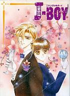 ドラマCD JUNGLE-BOY(ジャングル・ボーイ)