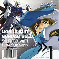 機動戦士ガンダムSEED SUIT CD vol.1 ストライク×キラ・ヤマト[通常版]