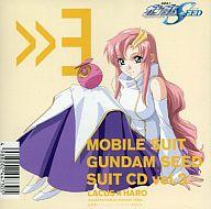 機動戦士ガンダムSEED SUIT CD vol.3 ラクス・クライン×ハロ [通常版]