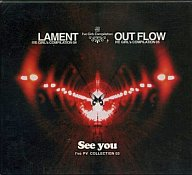 LAMENT / OUTFLOW[DVD付初回限定盤] 「I've GIRLS COMPILATION」シリーズ