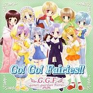 GGFデビューマキシCD「Go!Go!Fairies!!」