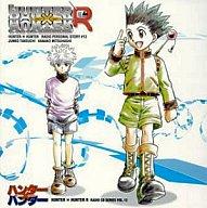 ハンター×ハンターR ラジオCDシリーズ vol.13 春は卒業?×さよなら?×ハンター・スクール!