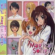 ウルトラマニアック キャラクターソング&BGM集「Magical Songs」