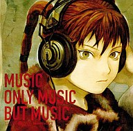 TEXHNOLYZE soundtrack CD MUSIC ONLY MUSIC BUT MUSIC