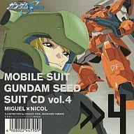 機動戦士ガンダムSEED SUIT CD vol.4 ミゲル・アイマン×ニコル・アマルフィ [通常版]