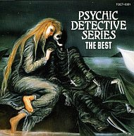 PSYCHIC DETECTIVE SERIES Vol.1...
