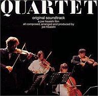 QUARTET オリジナルサウンドトラック 久石譲