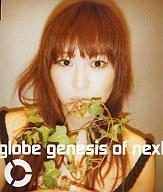 globe / genesis of next  サイボーグ009主題歌