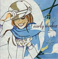 early works2 Ivory original songs best