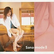 Sana-mode 2 pop'n music&beatmania moments