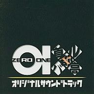 首都高バトル01 OST