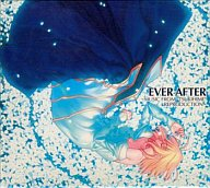 "EVER AFTER~MUSIC FROM""TSUKIHIME"" REPRODUCTION~[限定版]"