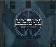 FRONT MISSION 4 Plus 1st ORIGINAL SOUND TRACK