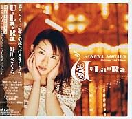 野川さくら/U-La-Ra[DVD付]